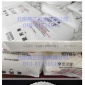 燕山石化 PPR 4220/中��石化/PPR管道料/4220共聚物聚丙烯/�S家直�N
